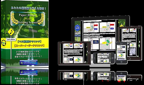 kyouzai-img01.png